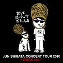 JUN SHIBATA CONCERT TOUR 2010~BALLAD ver.~/柴田 淳