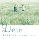 SEASONS~日々の宝物 LIVE 2011/Dew