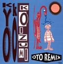 OTO REMIX/小泉 今日子(KOIZUMIX PRODUCTION)