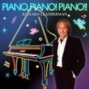 ピアノ ピアノ! ピアノ!! ◎リチャード・クレイダーマン/リチャード・クレイダーマン
