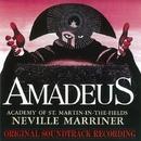「アマデウス」オリジナル・サウンドトラック/ネビル・マリナー指揮、アカデミー室内管弦楽団