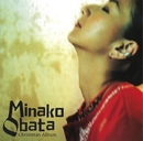ONCE  UPON  A  TIME/MINAKO OBATA