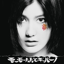 モーモールル・℃・ギャバーノ(通常盤)/モーモールルギャバン