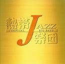 熱帯JAZZ楽団 VI~En Vivo~/熱帯JAZZ楽団