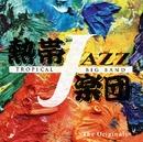 熱帯JAZZ楽団 XII~The Originals~/熱帯JAZZ楽団