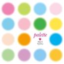 palette(パレット)/飯島真理
