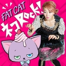 ネコRock!/FAT CAT