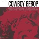 COWBOY BEBOP/シートベルツ