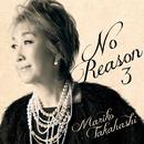 No Reason 3 ~洋樂想ひ~/高橋 真梨子
