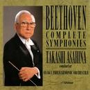 ベートーヴェン 交響曲 第3番 変ホ長調 OP.55「英雄」/朝比奈 隆