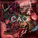 CAO/アルカラ
