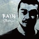 RAIN/竹原ピストル