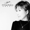 Stories~All Songs Requests~Vol.1/高橋 真梨子