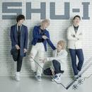 未来へ(通常盤)/SHU-I