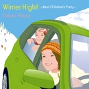 Winter High!! ~Best Of Kohmi's Party~/広瀬 香美