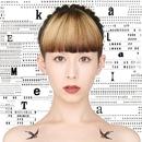 sonic manic 【192k/24bit】/木村カエラ