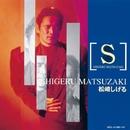 <COLEZO! TWIN>松崎 しげる(Disc-1)/松崎しげる