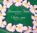 ハワイアン・タイム~ウクレレ・ソロ/オータサン/OHTA-SAN
