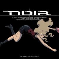 NOIR ORIGINAL SOUNDTRACK I/梶浦 由記/ALI PROJECT/新居 昭乃