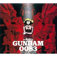 機動戦士ガンダム0083 STARDUST MEMORY-ORIGINAL SOUNDTRACK BOX-/VARIOUS