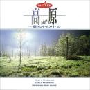 日本の音風景/高原~朝もやの中で/Victor Sound Effect Team