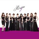 麗人 -REIJIN-/REIJIN(宝塚歌劇団OG)