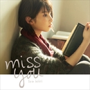 miss you/家入レオ