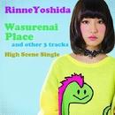 忘れないPlace High Scene Single/吉田凜音