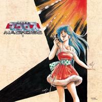 「超時空要塞マクロス」 マクロス Vol.II/飯島 真理/羽田 健太郎