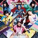 赤裸ライアー/溶けないCANDY/Gacharic Spin