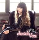 Jewel Vox/Pile