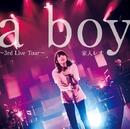 a boy ~3rd Live Tour~/家入レオ