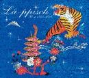 LA-PPISCH  BEST  1987~1997  あとのまつり/LA-PPISCH