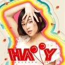HAPPY/大原 櫻子