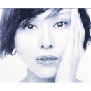 Nobody can, but you/小泉 今日子