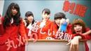 School orz(スクールオーズ)(配信限定)/FYT