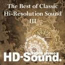 ベスト・オブ・クラシック・ハイレゾサウンドIII/VARIOUS