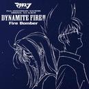 マクロスダイナマイト7 DYNAMITE FIRE!!/FIRE BOMBER