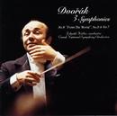 ドヴォルザーク:三大交響曲集/ズデニェック・コシュラー指揮、チェコ・ナショナル交響楽団