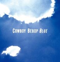 COWBOY BEBOP originalsoundtrack3 BLUE/山根 麻衣