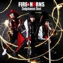 Sledgehammer Shout/FIRE HORNS
