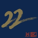 22/BUZZ THE BEARS