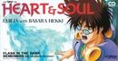 HEART & SOUL/EMILIA with BASARA NEKKI