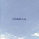 「MACROSS PLUS」ORIGINAL SOUNDTRACK PLUS/菅野 よう子  他