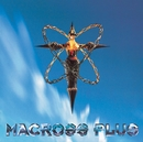 「MACROSS PLUS」ORIGINAL SOUNDTRACK II/菅野よう子
