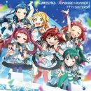 僕らは青空になる/FUNBARE☆RUNNER/777☆SISTERS