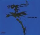 「スクライド」エンディングテーマ Drastic my soul/酒井 ミキオ