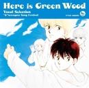 ここはグリーン・ウッド~緑林(GW)お騒がせ!歌合戦 Vocal Selection/歌:佐々木 望、岩田 光央、関 俊彦、坂本 千夏、井上 和彦