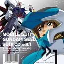 「機動戦士ガンダムSEED」SUIT CD vol.1 STRIKE × KIRA YAMATO/キラ・ヤマト(保志 総一朗) 他