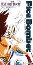 SEVENTH  MOON/Fire Bomber featuring BASARA NEKKI
